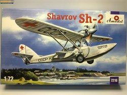 SHAVROV - 2 FLYING BOAT