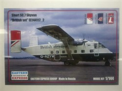 Пас. самолет Short SC-7 Skyvan British set
