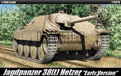 САУ HETZER EARLY PRODUCTION (1:35)