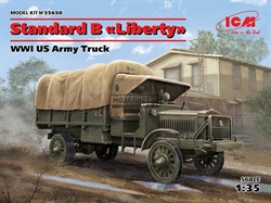 Standard B Liberty, WWI US Army Truck (100% new molds)