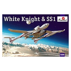 WHITE KNIGHT & SS1