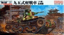 "Танк  IJA Type95 Light Tank ""Ha-Go"" Manchuria"