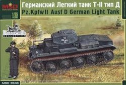 German PzKpfw IID с фигурой