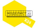 X-24 Clear Yellow - фото 17751