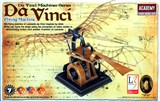 Машина  DAVINCI FLYING MACHINE - фото 7459
