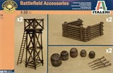 Диорама  ARTILLERY POSITION ACCESSORIES (1:32) - фото 9461